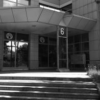 Eingang Bürogebäude